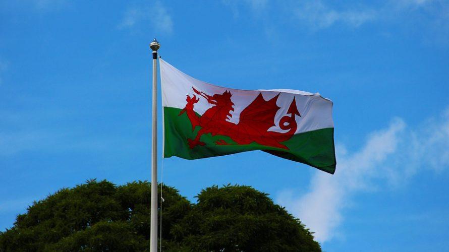 ウェールズ語ってどんな言語 ウェールズ語の歴史、表現、学べるサイト