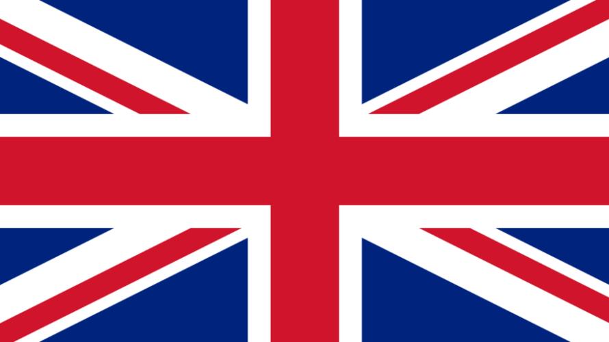 イギリスの地名や正式名称の漢字での表記は?(イングランド、スコットランド、ウェールズ、北アイルランド各地)